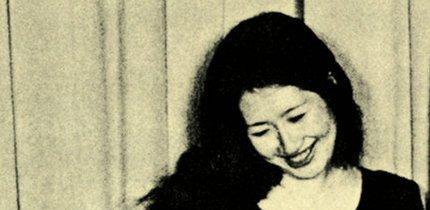 AkikoYano-Gohan-Ga-Dekitayo-LP.jpg